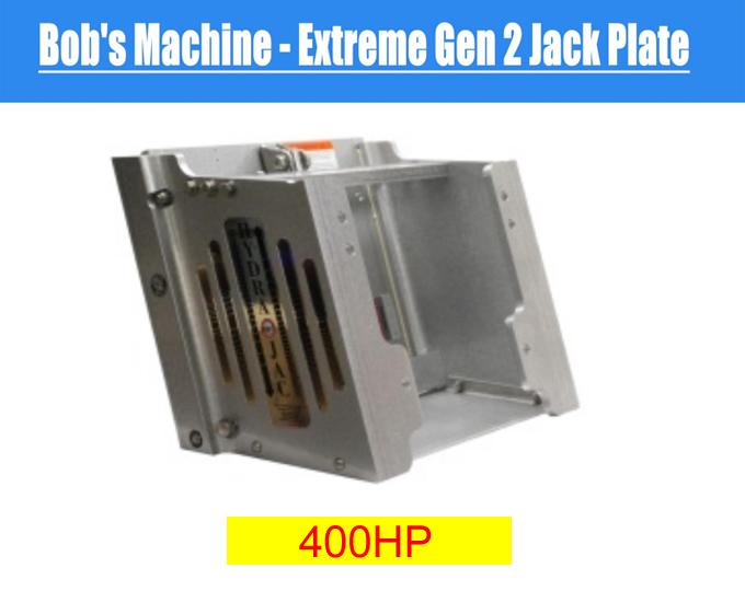 Extreme GENERATION 2 JACK PLATE