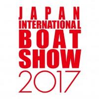 ジャパンインターナショナルボートショー2017バナー